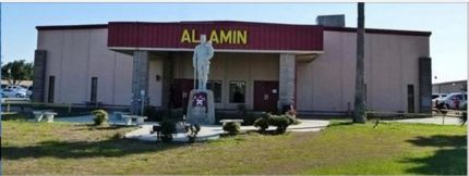 Al Amin Shrine Temple
